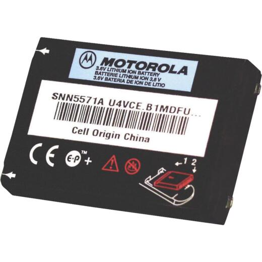 Motorola CLS Series Battery